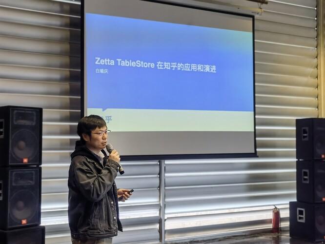 白瑜庆 | 知乎基础研发在线架构组负责人