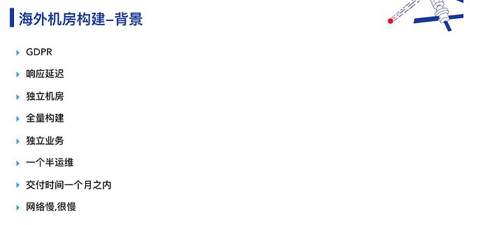 WX20200313-122302%402x