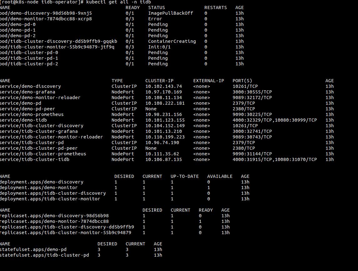 QQ%E5%9B%BE%E7%89%8720190808102530