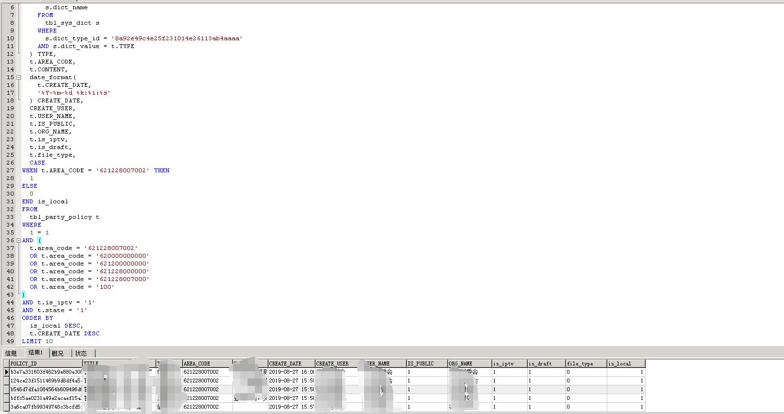 QQ%E5%9B%BE%E7%89%8720191206162824