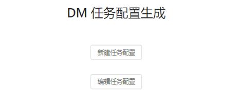 dm_portal